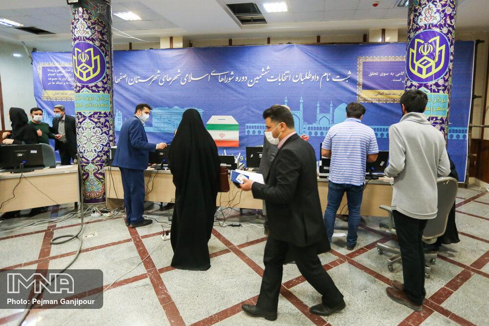 شورای شهر مشهد همچنان در انتظار تجدیدنظر در رد صلاحیتها