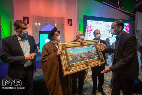 افتتاح سالن گلستان شهدا- ۲۷ اسفند ۱۳۹۹