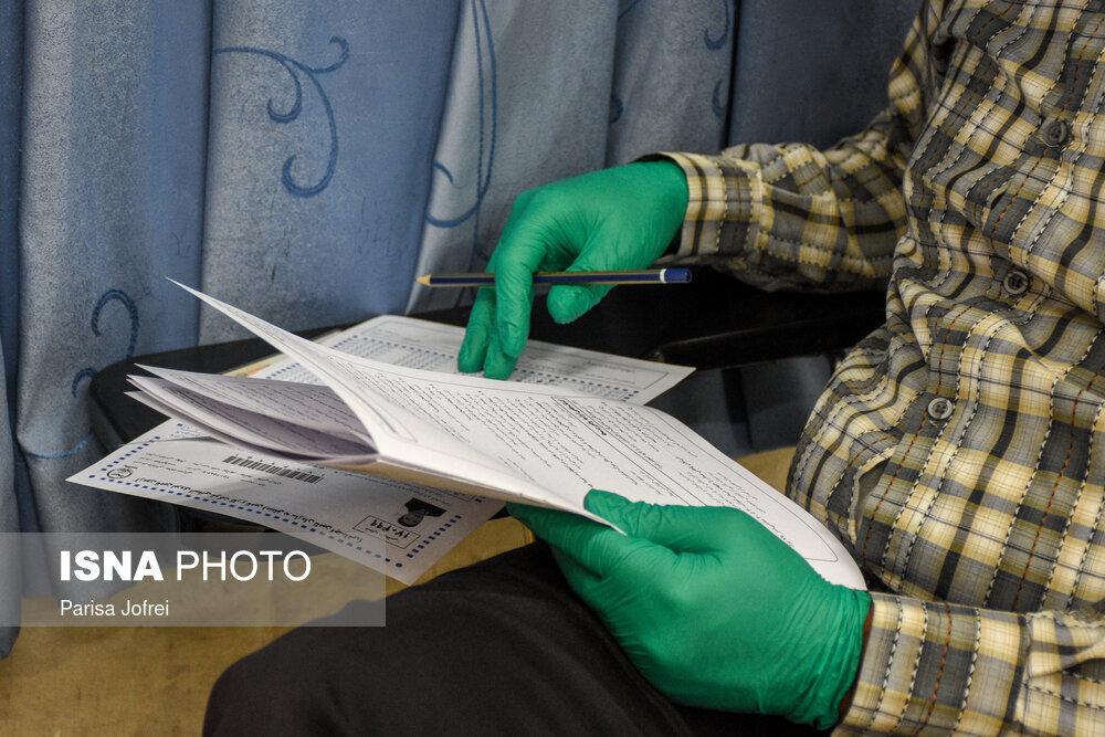 سیاست وزارت علوم در نحوه برگزاری امتحانات پایانترم اعلام شد
