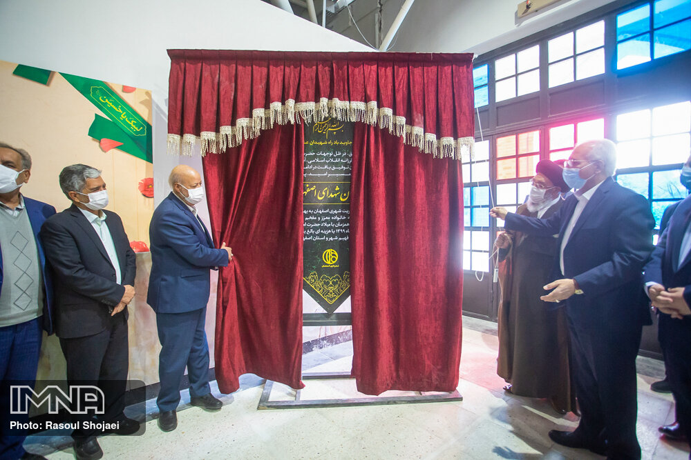 مراسم افتتاح سالن اجتماعات گلستان شهدا