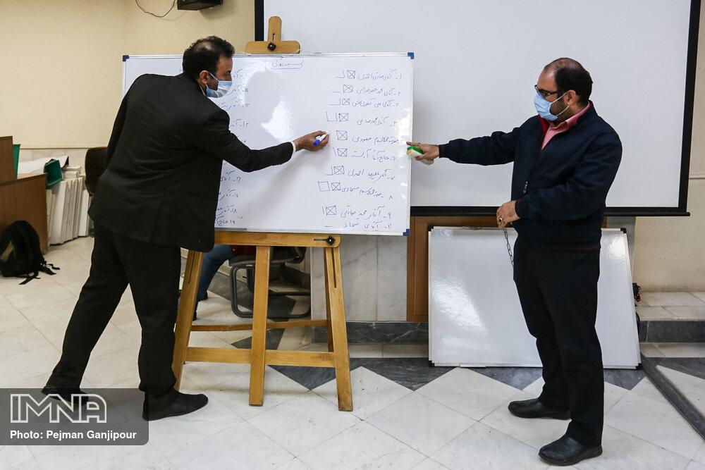 انتخاب معتمدین هیئت اجرایی انتخابات