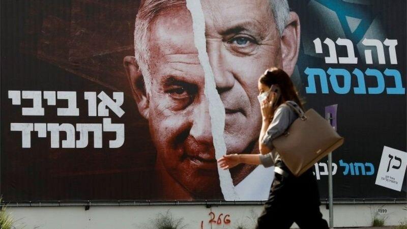راه سخت نتانیاهو برای تصاحب کرسی نخست وزیری