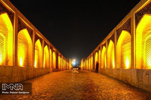 Sense of spring in Isfahan