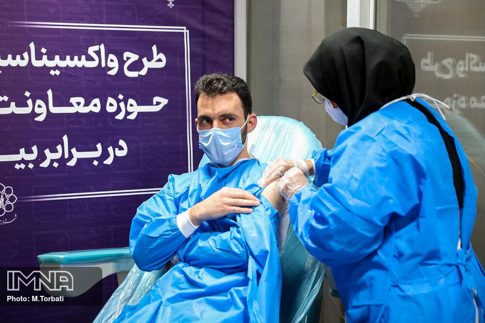 آخرین آمار واکسیناسیون کرونا ایران ۲۷ فروردین