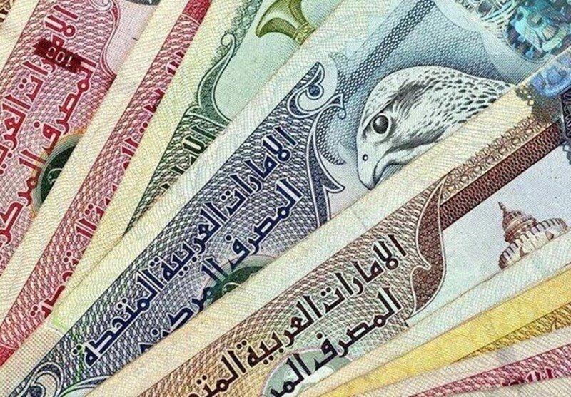 آیا درهم امارات به جمع ارزهای موثر جهان می پیوندد؟