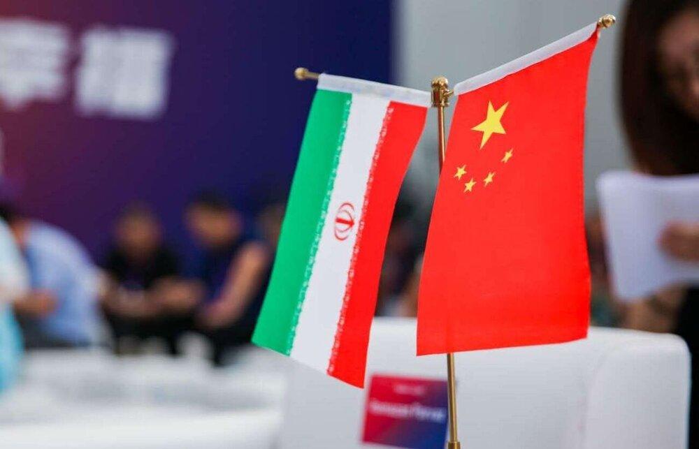 توسعه مناسبات با چین به سود ایران است