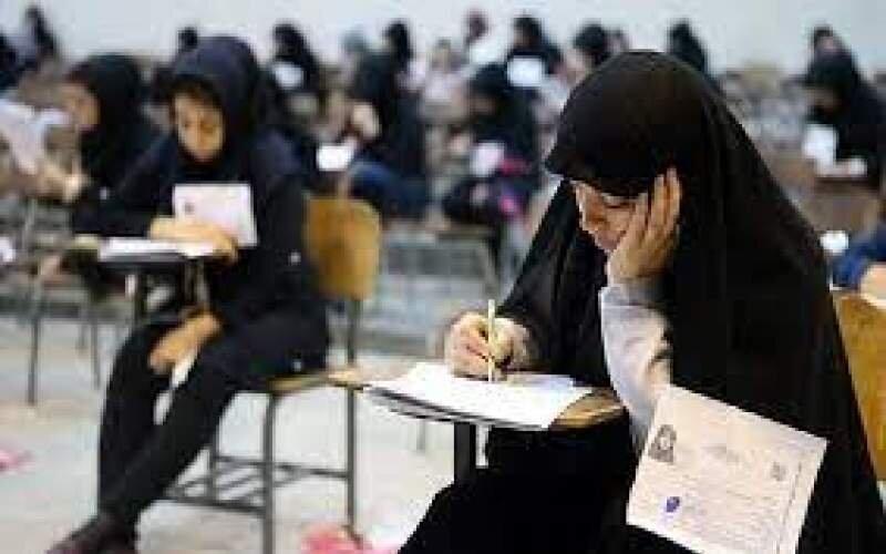 نتایج اولیه آزمون استخدامی دانشگاهها اعلام شد