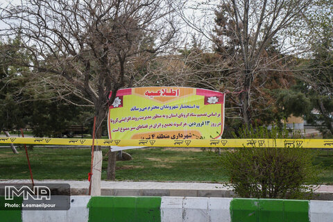 روز طبیعت در تبریز