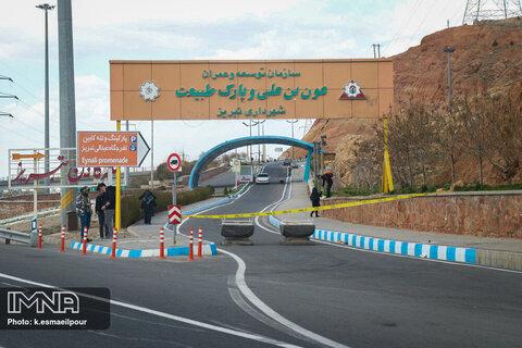 آغاز جشنواره ورزشی محلات و پارکهای تبریز