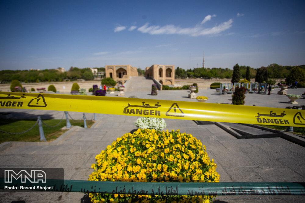 اصفهانیها ۱۳ بدر همنشین کرونا در پارکهای شهر نشدند