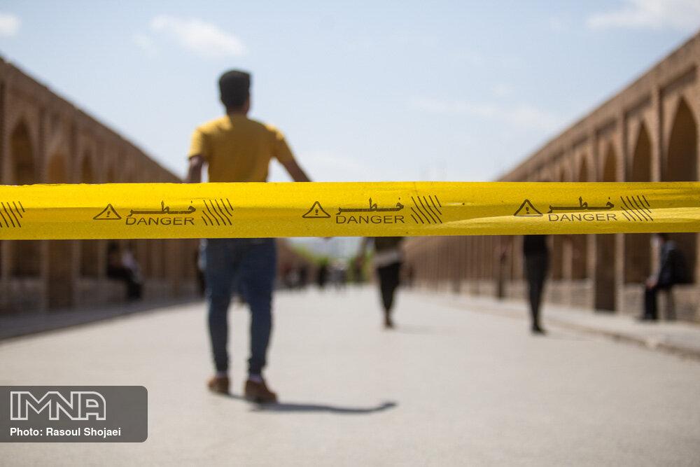 آخرین رنگبندی شهرستانهای اصفهان در مقابله با کرونا