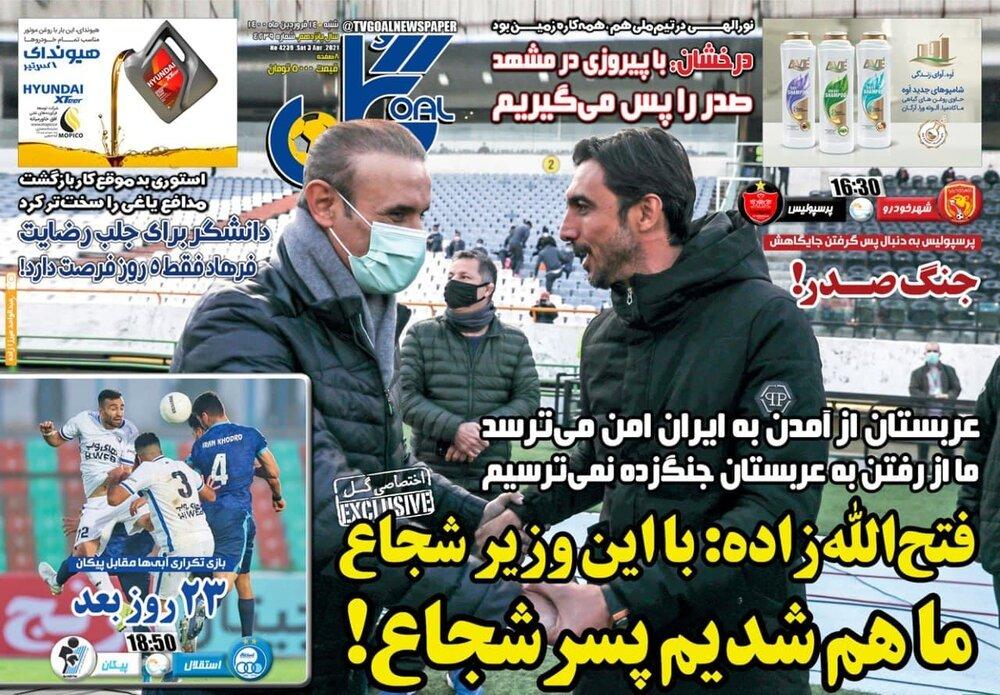 روزنامه های ورزشی ۱۴ فروردین ماه؛ نوراللهی رقم بالایی خواسته، کنعانی میخواهد لژیونر شود