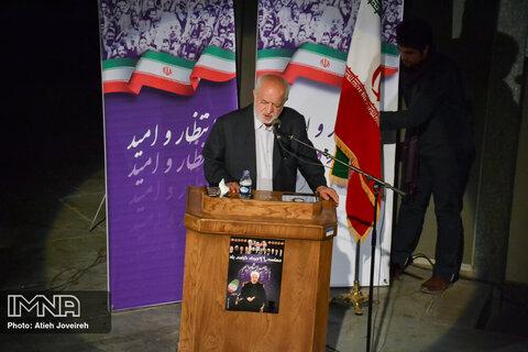 حضور سید علی نکوئی در همایش انتظار و امید  - خرداد 93