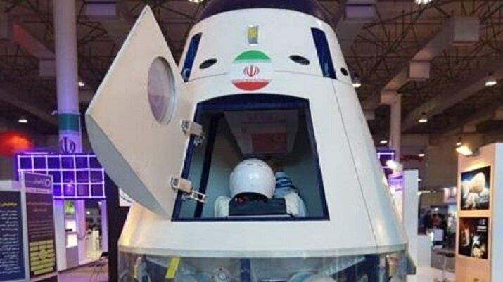 نمایشگاه بینالمللی هوا فضای ایران مجازی برگزاری میشود