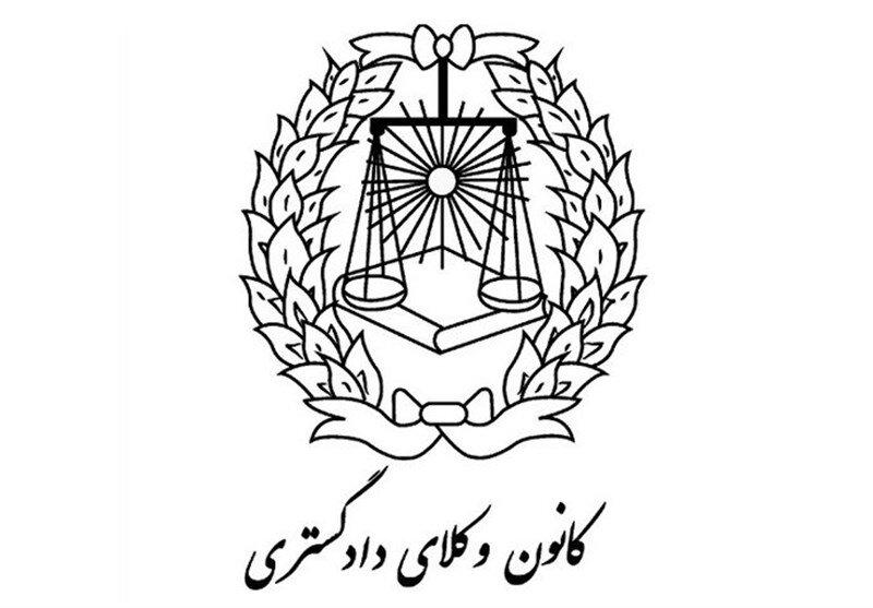 پیگیری اجرایی شدن طرح تخصیص تریبون دفاع به وکلای استان اصفهان