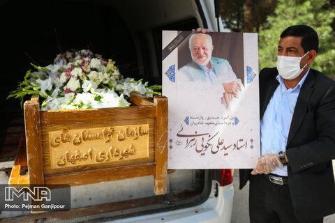 مراسم تشییع  سید علی نکویی