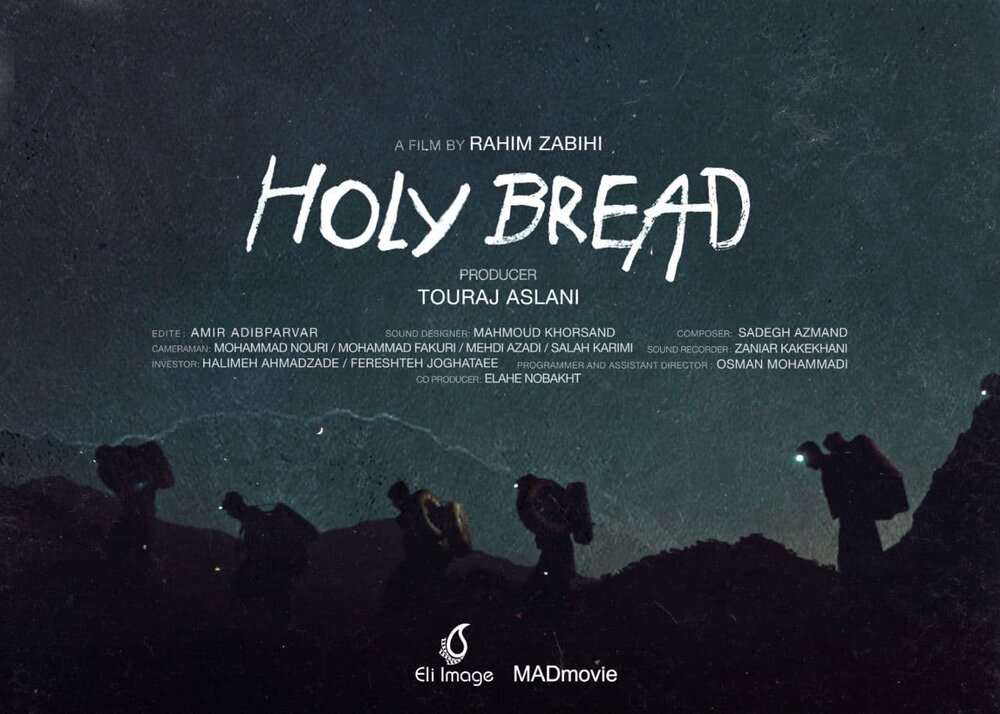 """Holy Bread"" produced by Touraj Aslani at Canadian International Hot Dogs Film Festival"