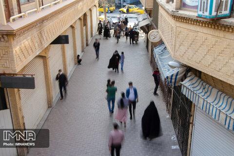 تعطیلی بازار همدان