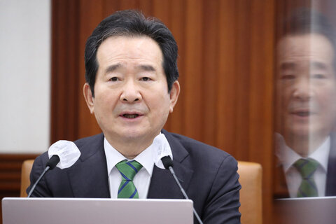 نخست وزیر کره جنوبی: سئول برای آزادسازی داراییهای بلوکه ایران تلاش می کند