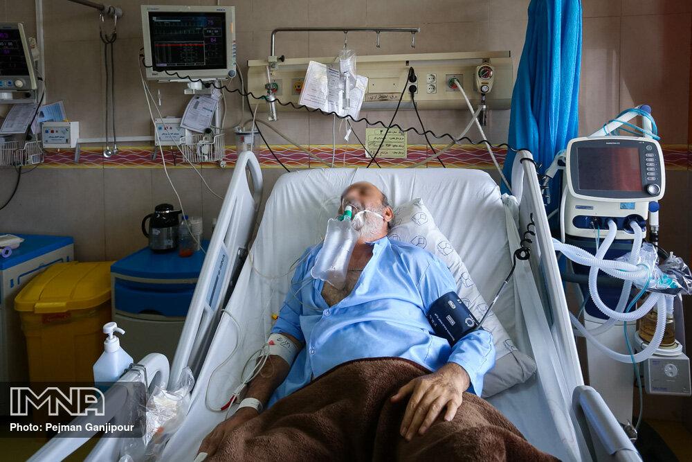 بیماران کرونایی در بیمارستان الزهرا اصفهان