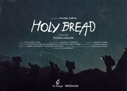 "Iran's ""Holy Bread"" to compete in Trento International Film Festival in Italy"