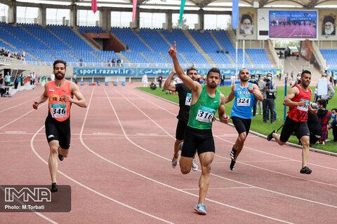 افتتاحیه مسابقات بینالمللی دو و میدانی جام امام رضا(ع)
