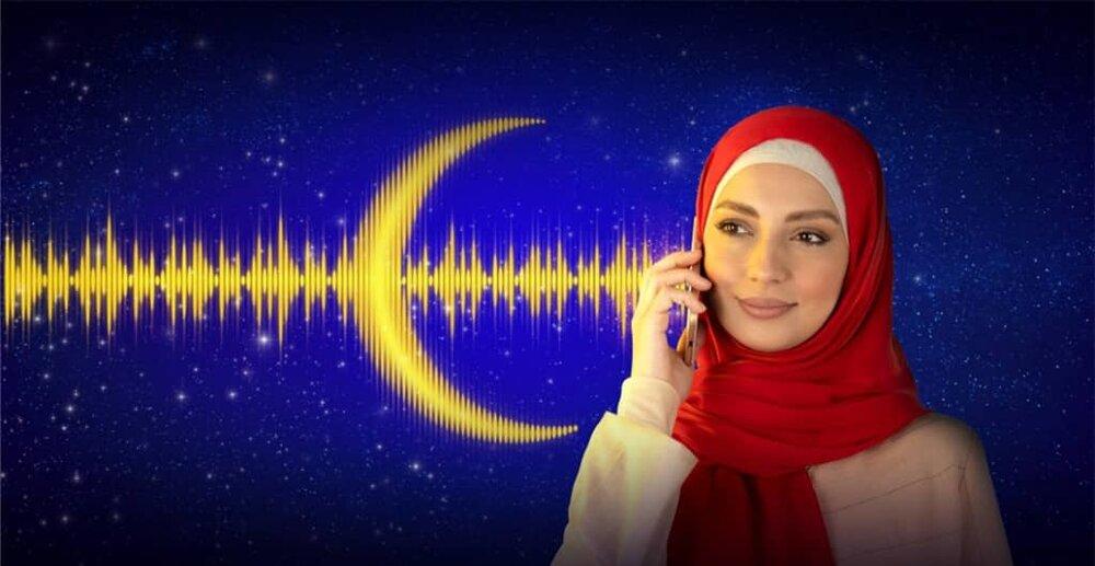 هدایای ایرانسل به مناسبت ماه رمضان؛ بسته اینترنت+ مکالمه رایگان