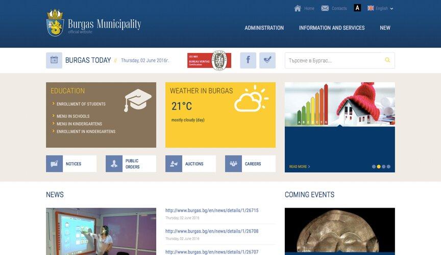 افزایش خدمات دیجیتالی به شهروندان رومانی