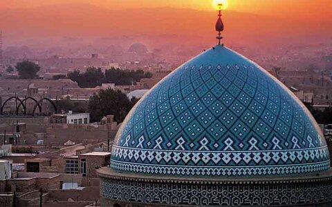 آینده شهرهای اسلامی چگونه است؟
