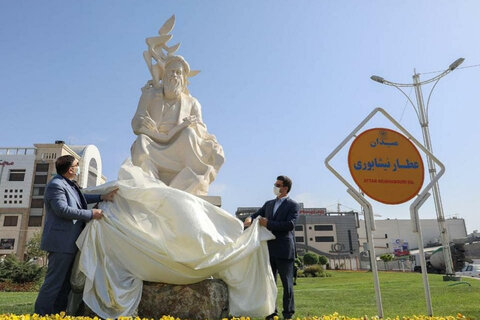 رونمایی از مجسمه عطار نیشابوری در مشهد