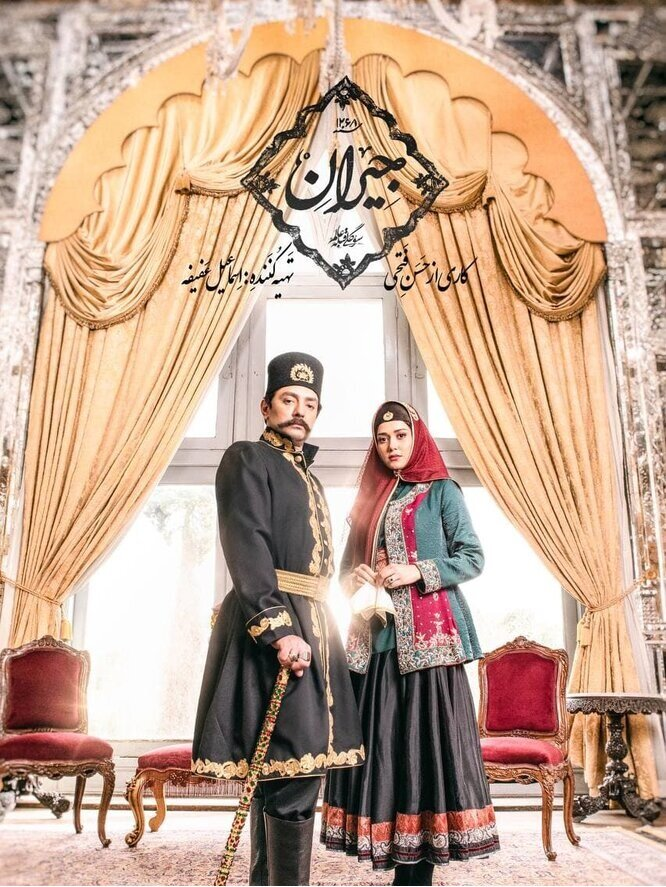 بهرام رادان و پریناز ایزدیار در عاشقانهای از حسن فتحی + عکس