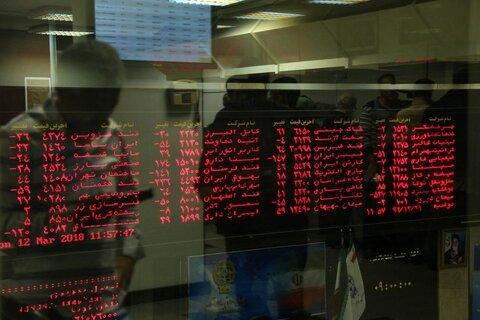 بورس امروز دوشنبه ۶ اردیبهشت ۱۴۰۰ + اخبار و وضعیت