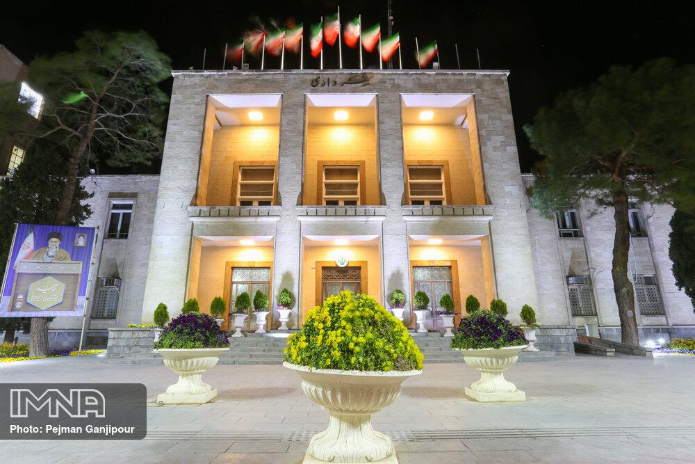 سرمایهگذاری بیش از ۱۸ هزار میلیارد ریال در پروژههای مشارکتی اصفهان