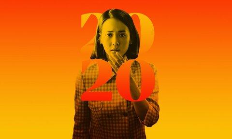 فیلمهای برگزیده جهان در سال ۲۰۲۰