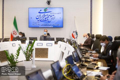 یکصد و شصت و هفتمین جلسه علنی شورا