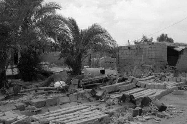 زلزله ۵.۹ ریشتر استان بوشهر