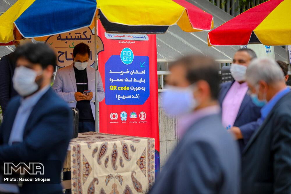 رونمایی از سامانههای هوشمند اتوبوسرانی اصفهان