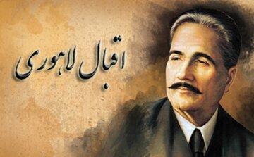 زندگینامه اقبال لاهوری + سبک شعر و مرگ