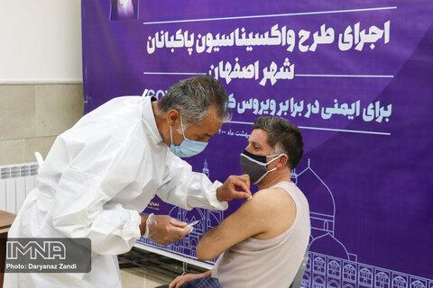 آغاز واکسیناسیون 3 هزار پاکبان اصفهان
