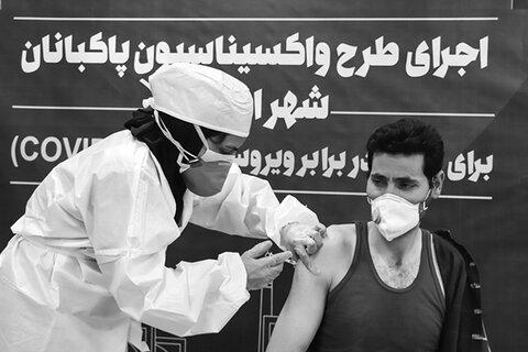 آغاز طرح واکسیناسیون پاکبانان اصفهانی