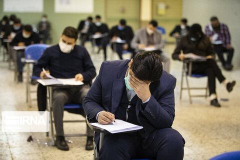 برگزاری آزمون ارشد علوم پزشکی به تعویق افتاد