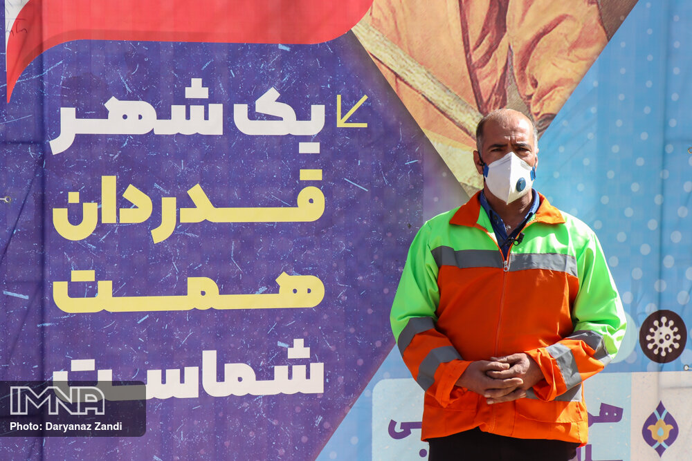 واکسیناسیون پاکبانان، دغدغه مدیریت شهری اصفهان را کاست