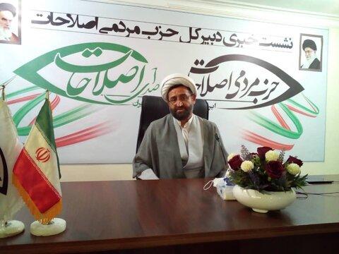 زارع فومنی، داوطلب انتخابات ریاستجمهوری شد