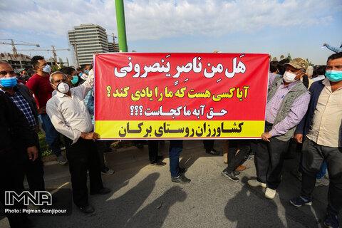 کشاورزان شرق اصفهان به تنگ آمدهاند