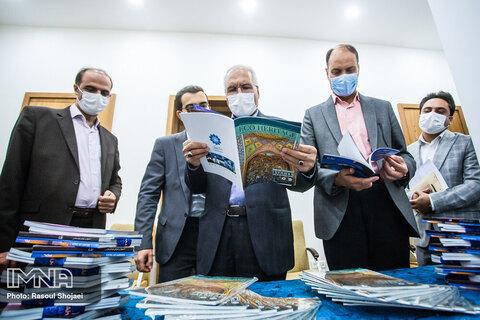 آیین رونمایی از کتاب و تیزر اصفهان