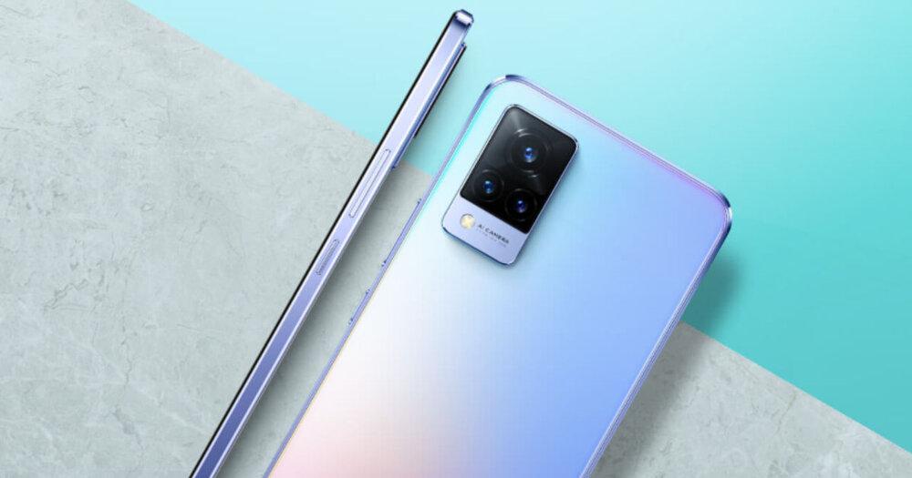 گوشی Vivo V21e 5G چه ویژگیهایی دارد؟