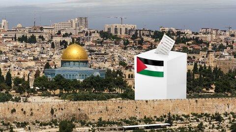 انتخابات فلسطین به تعویق افتاد