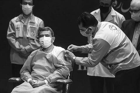 تزریق نخستین دُز واکسن کرونا محصول مشترک ایران و کوبا