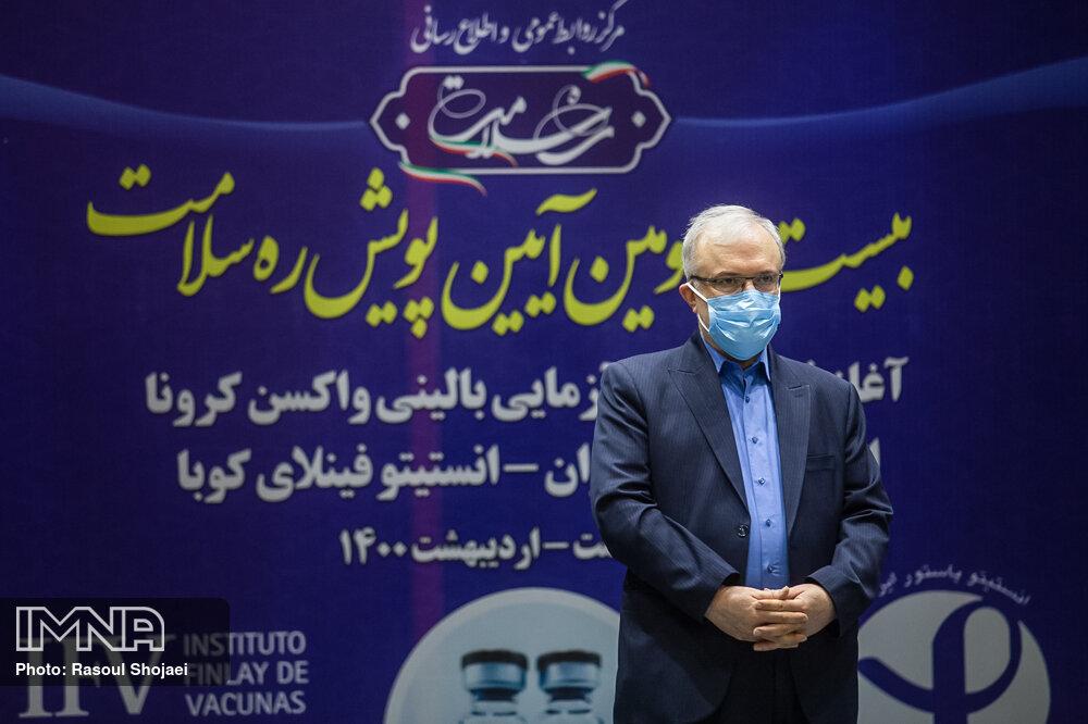 افزایش سهمیه واکسن ایران از سازمان بهداشت جهانی