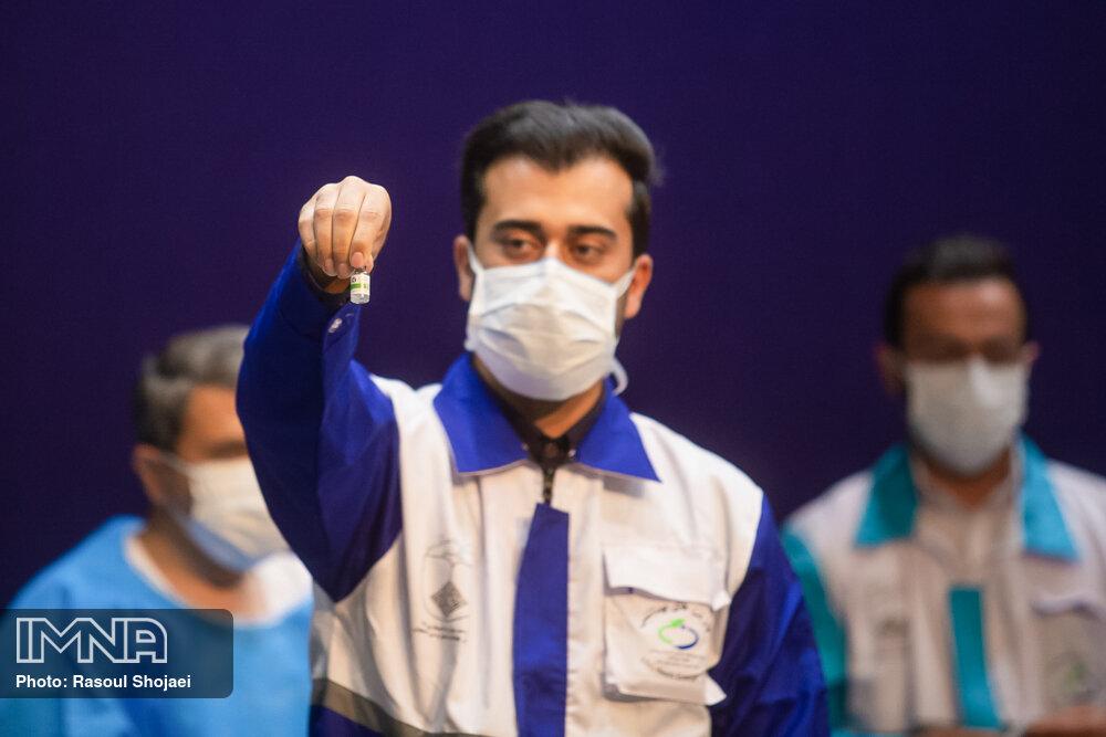 آخرین آمار واکسیناسیون کرونا ایران ۲۰ اردیبهشت